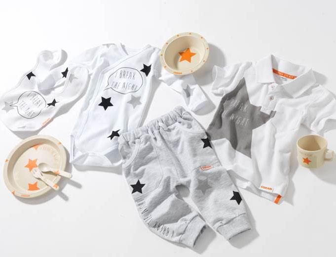 babytextilien-bedrucken